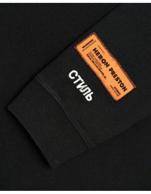 BLUZA HERON PRESTON, Logo, Black - HMAB020S21JER0011001